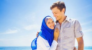 Site de rencontre muslim